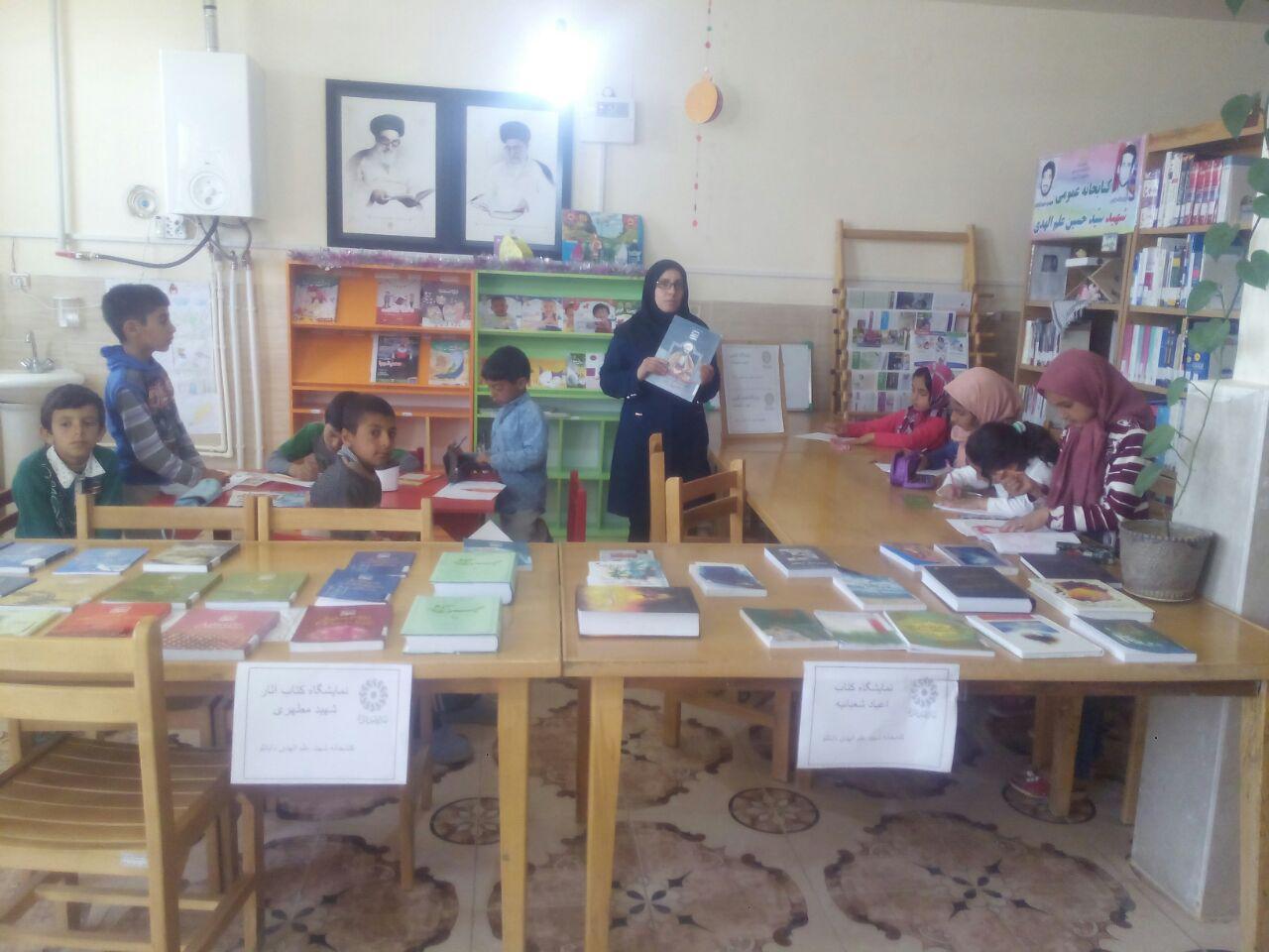 برنامه های اعیاد شعبانیه و روز معلم کتابخانه عمومی علم الهدی روستای دابانلو