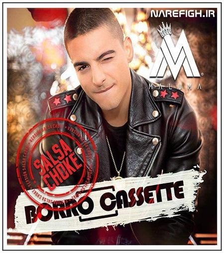 دانلود آهنگ Borro Cassette از Maluma با کیفیت آیتونز 320