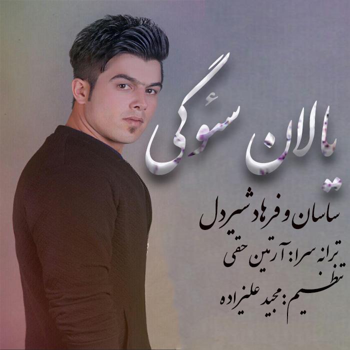 http://s8.picofile.com/file/8295314726/19Sasan_Farhad_Shirdel_Yalan_Sevgi.jpg