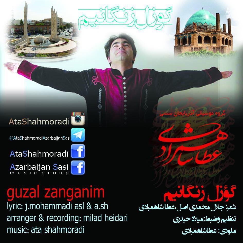 http://s8.picofile.com/file/8295318826/1Ata_Shahmoradi_Guzel_Zenganim.jpg