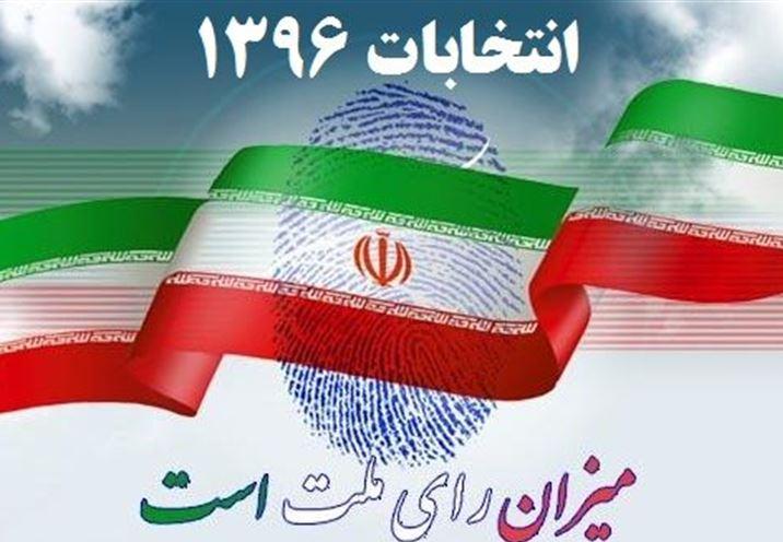 نتایج انتخابات شورای شهر استان فارس 96 + عکس و اسامی