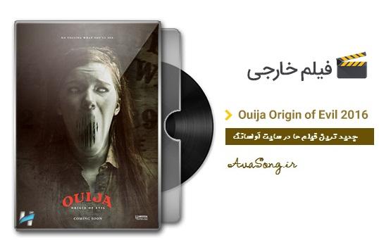 دانلود فیلم Ouija: Origin of Evil 2016 ویجا 2