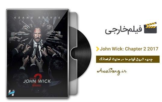دانلود زیرنویس فارسی john wick chapter 2