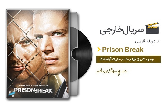 Prison_Break.