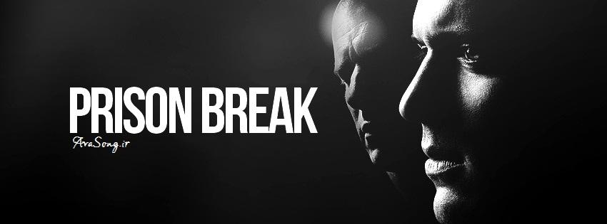 Prison_Break_15.