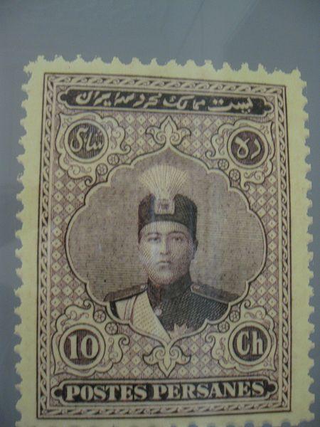 تمبر قدیمی قاجار.JPG