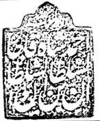 احمدشاه قاجار_.jpg