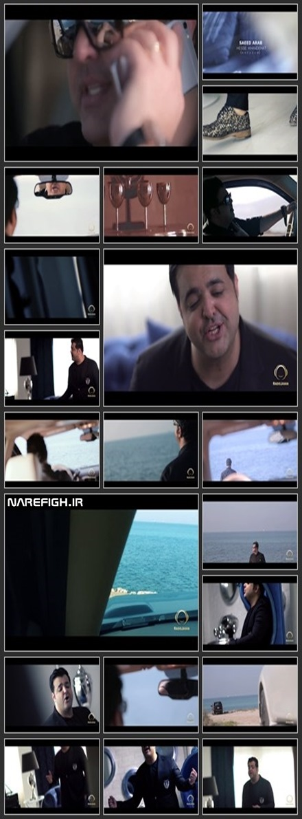 دانلود موزیک ویدیو نفسم از سعید عرب با کیفیت FullHD1080P و 4K