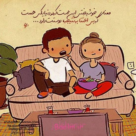 کمرباریک - آهنگ فرامرز آصف