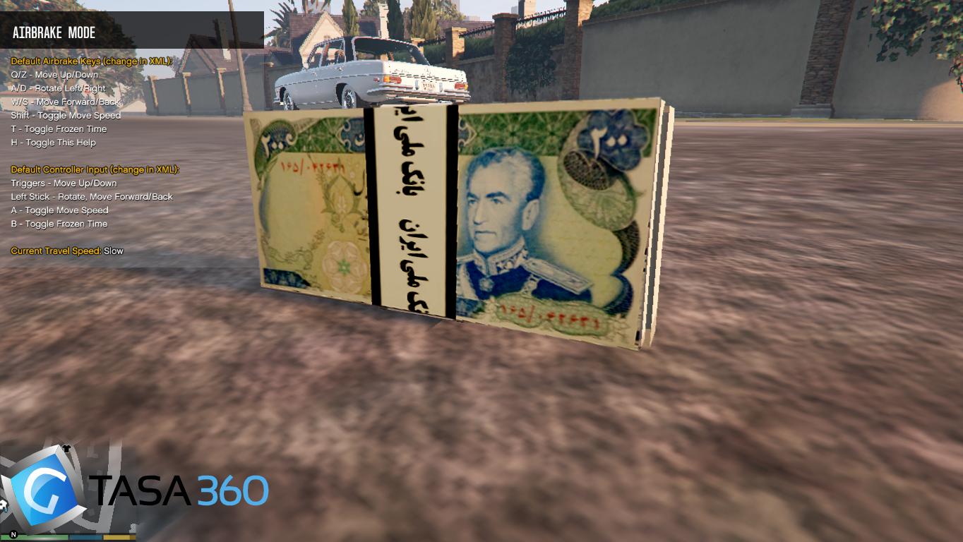 پول ایرانی در قبل از انقلاب برای gta v