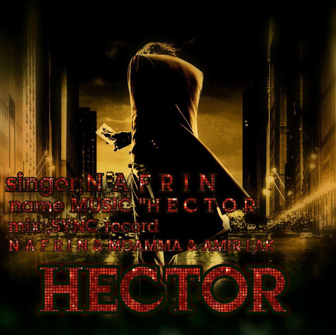دانلود آهنگ جدید نفرین با نام Hector