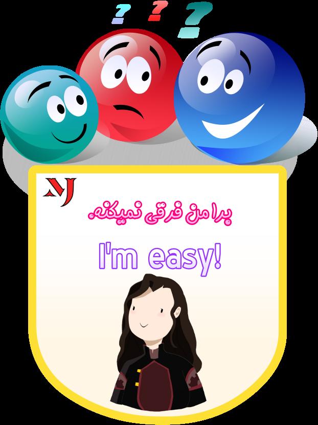 جملات کاربردی انگلیسی