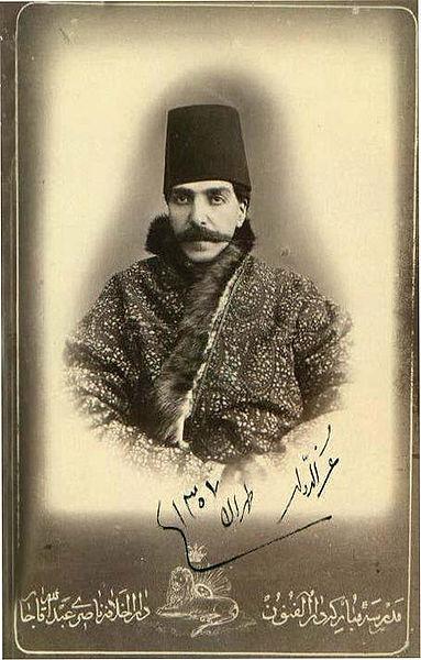 عبدالصمد میرزا عزالدوله.jpg