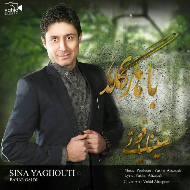 http://s8.picofile.com/file/8295966726/22Sina_Yaghuti_Bahar_Galdi.jpg