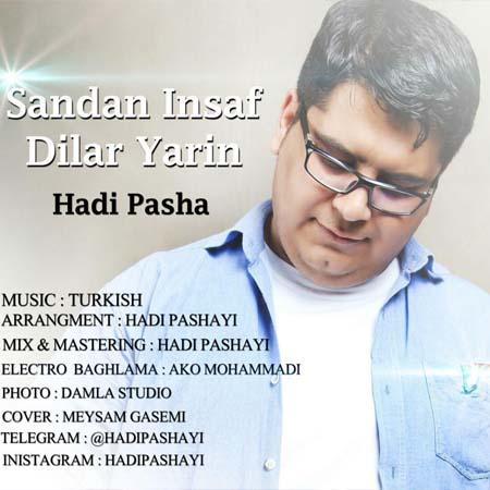 http://s8.picofile.com/file/8295978600/4Hadi_Pashaie_Sandan_Insaf.jpg