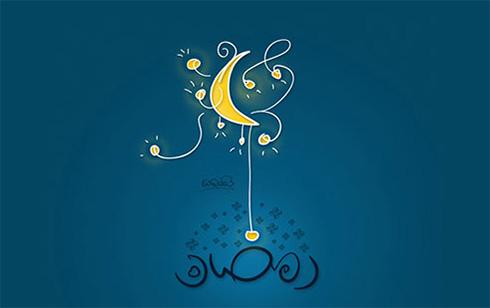 http://s8.picofile.com/file/8295989476/Ramazan96.jpg