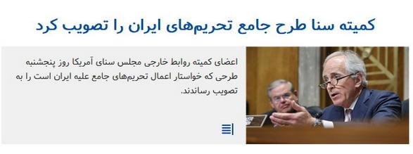 [تصویر: farsnews_099.jpg]