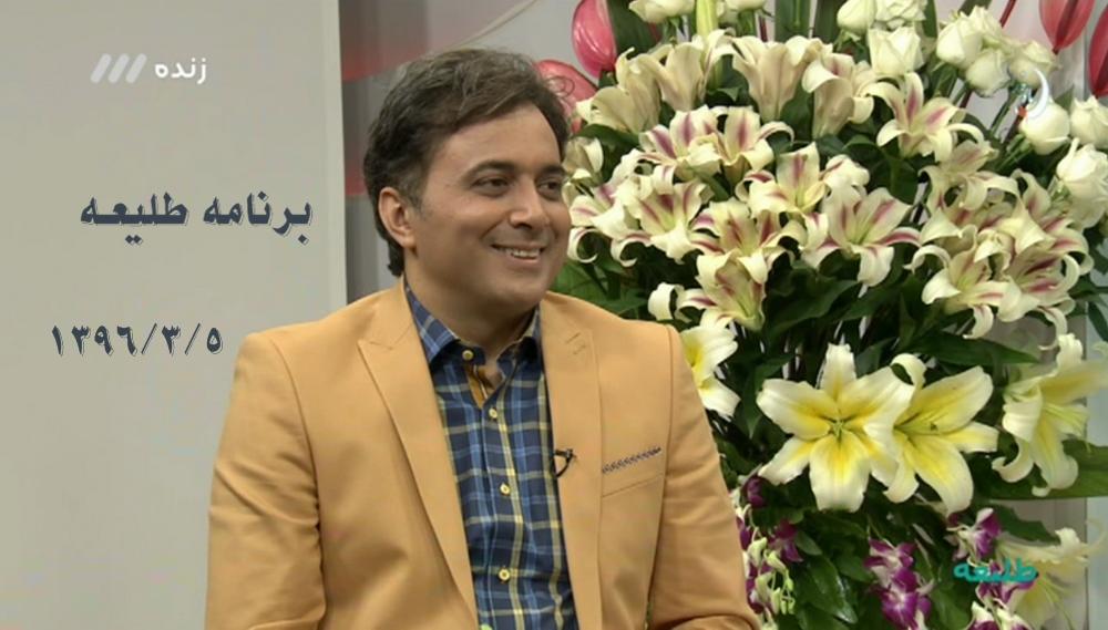 دانلود برنامه طلیعه با حضور مجید اخشابی-خرداد 96