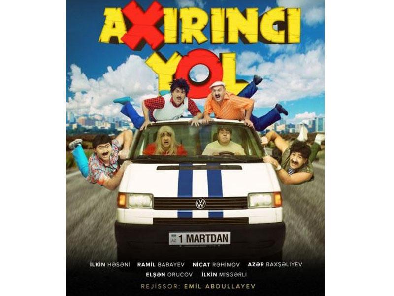 Axirinci Yol