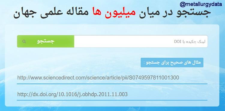 http://s8.picofile.com/file/8296461384/%D8%B3%D8%A7%DB%8C%D9%86%D8%B3_%D8%AF%D8%A7%DB%8C%D8%B1%DA%A9%D8%AA_1_.jpg