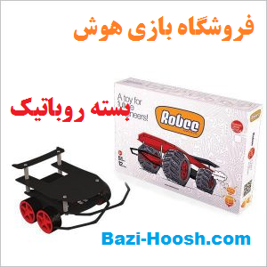 ماشین کنترلی,بسته روباتیک Robee 104 فروش اینترنتی اسباب بازی