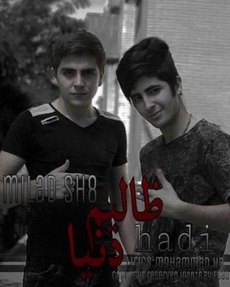 http://s8.picofile.com/file/8296631318/11Hadi_Ft_Milad_Sh8_Zalim_Dunya.jpg