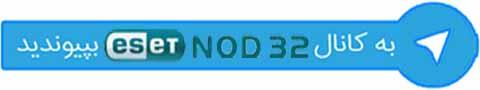 یوزر و پسورد نود 32 ورژن 9 ,یوزر پسورد نود 32 ورژن 9 ,پسورد نود 32 ورژن 9 ,آپدیت نود 32 ورژن 9 ,سریال نود 32 ورژن 9 ,یوزرنیم و پسورد نود 32 ورژن 9 ,32نود ,دانلودیوزرنیم پسوردنود32 ,یوزرنیم پسورد نود 32 ورژن 9 ,یوزرپسوردنود ,یوزر و پسورد نود 32 90 روزه ,اپدیت نود 32 ورژن 9 ,یوزر پس نود 32 ورژن 9 ,رمز نود 32 ورژن 9 ,کدهای آپدیت nod32 ورژن 9 ,آپدیت نود32 ورژن9 ,یوزر نود 32 ورژن 9 ,پسورد نود 32 ورژن9 ,یوزر و پس نود 32 ورژن 9 ,یوزرنیم و پسورد ورژن 9 نود32 ,یوزر پسورد نود 32 90 روزه ,یوزرنیم و پسورد نود 32 ,یوزرنود32 ,دانلود یوزر و پسورد نود 32 ورژن 9 ,جدیدترین یوزرنیم وپسورد32 ورژن 8 ,یوزر نود 9 ,پسورد نود32ورژن9 ,کدنود32 ,اپدیت نود 32 ورژن9 ,یوزرنیم و پسورد 90 روزه ,آبدیت نود 32 ورژن 9 ,یوزر و پسورد نود 32 ورژن9 ,اپدیت نود32ورژن9 ,یوزرنیم نود 32 ورژن 9