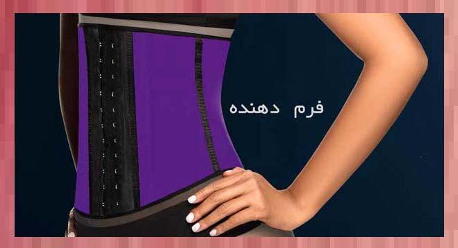 سایت خرید حضوری گن ساعت شنی در 16 خرداد