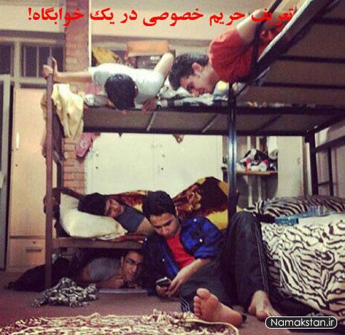 [عکس: funny_photos_student_accommodation_8.jpg]