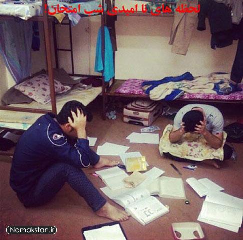 [عکس: funny_photos_student_accommodation_13.jpg]