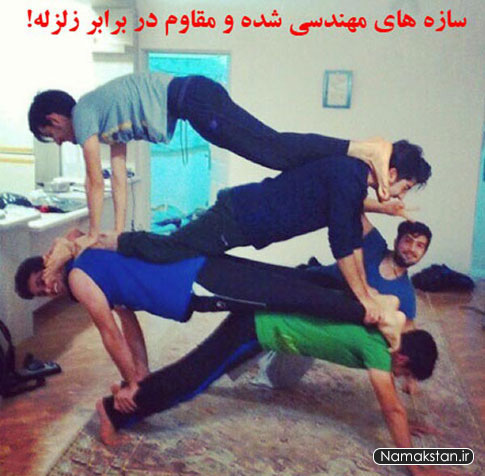 [عکس: funny_photos_student_accommodation_14.jpg]