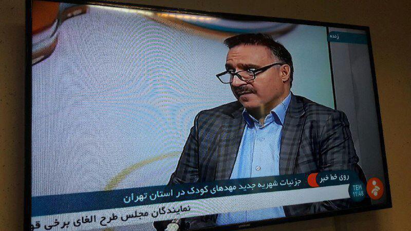 شبکه خبر یک ساعت بعد از شروع حمله تروریستی امروز