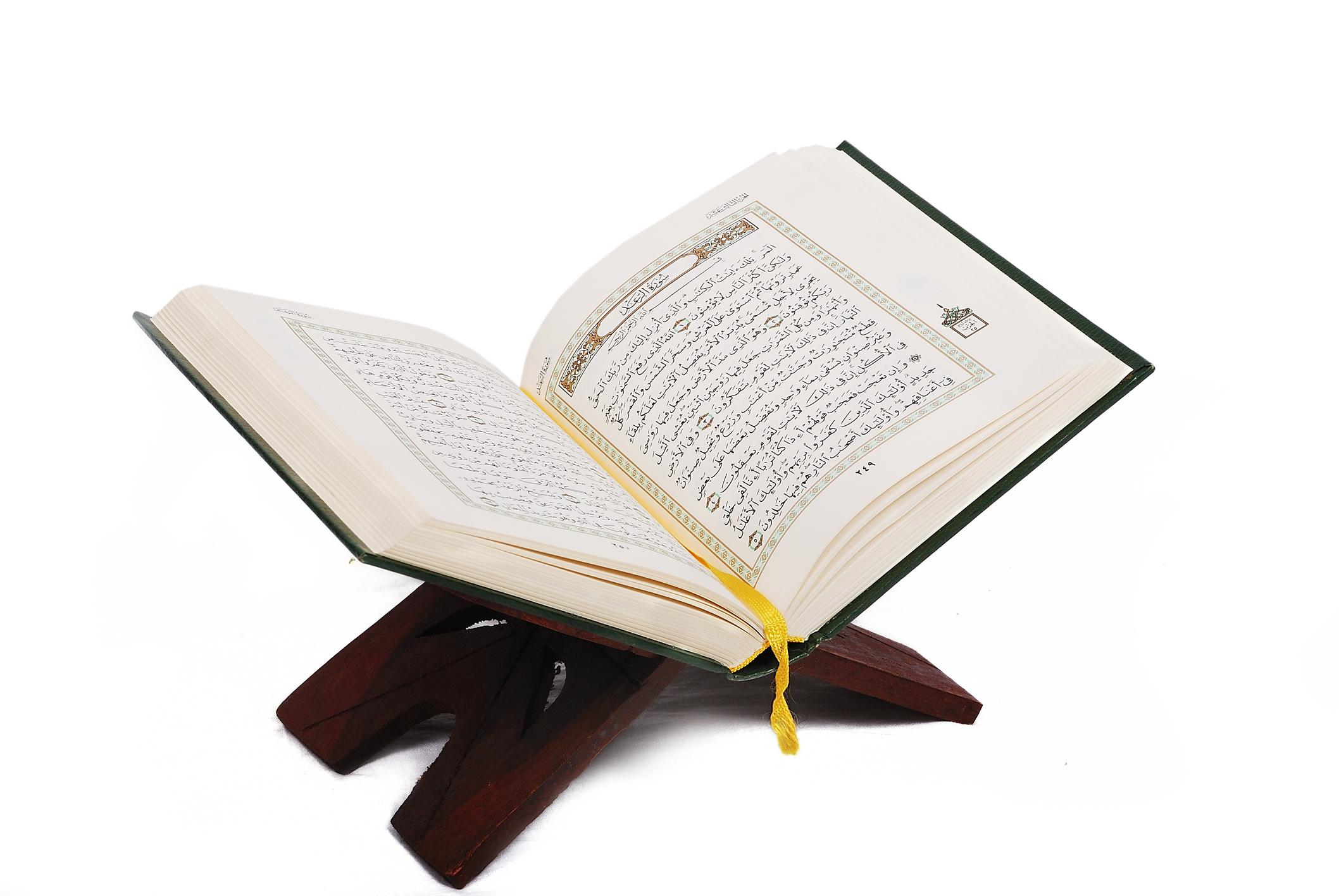 دانلود ویدئوها و تلاوتهای شیخ عبدالباسط رحمت اتللیه علیه