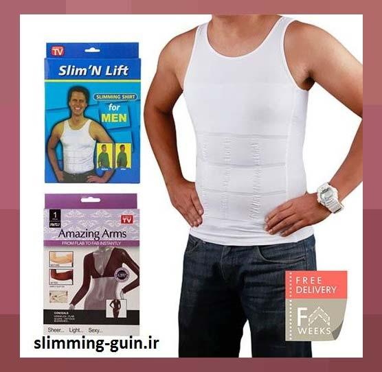 فروشگاه خرید اینترنتی شکم بند لاغری مردانه اسلیم لیفت