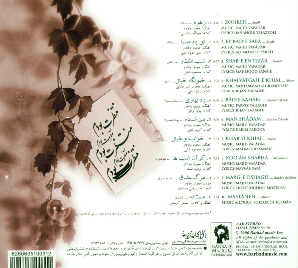 http://s8.picofile.com/file/8297319834/Cover_5_ArazMusic_98_IR_.jpg