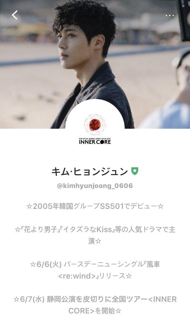 Kim Hyun Joong Line Blog has opened 2017.06.02