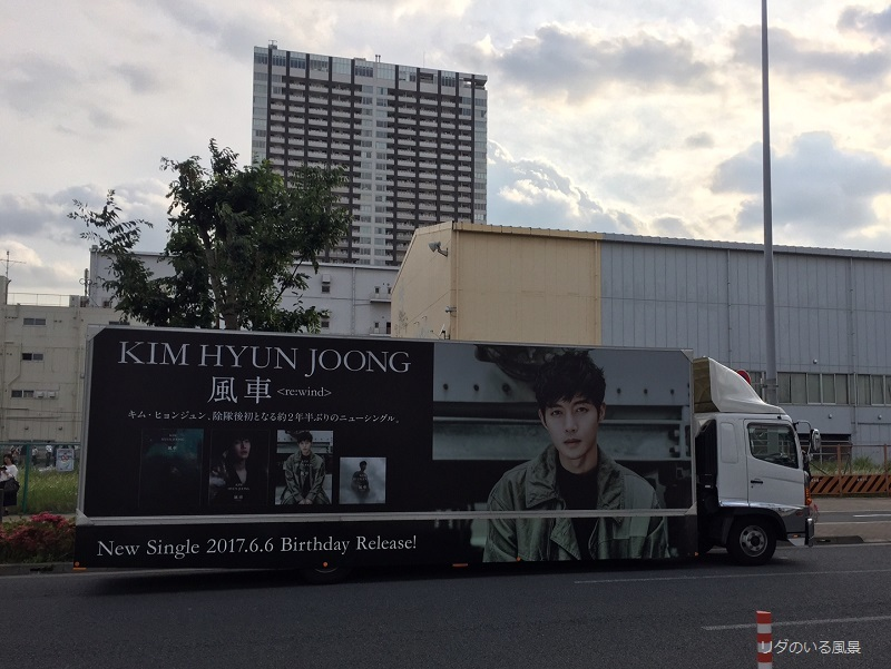 [Fancam] a truck drives through the streets of Japan [17.06.06]