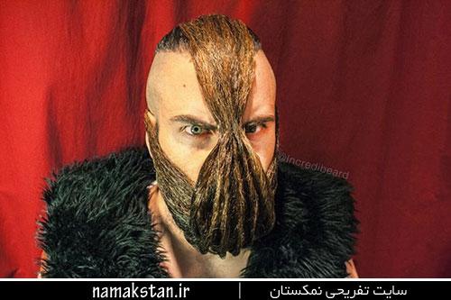 [عکس: strange_bearded_man_4.jpg]
