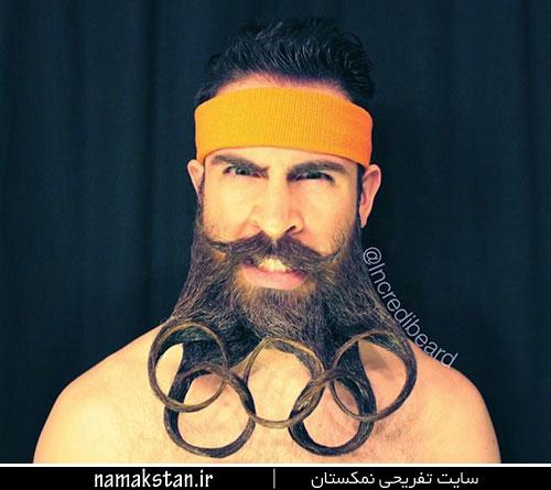 [عکس: strange_bearded_man_7.jpg]