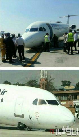 هواپيمايي که مقصدش بيرجند بود چرخش شکست