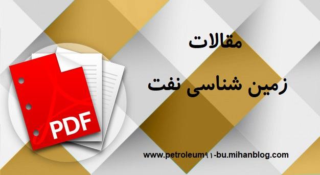 http://s8.picofile.com/file/8297416368/pattern_23_2147470.jpg