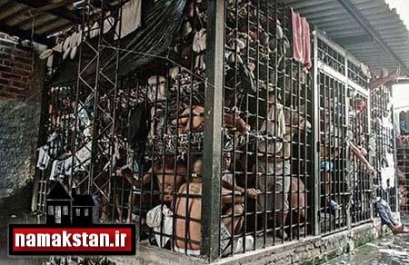 [عکس: Prison_Strange_Photos_2.jpg]