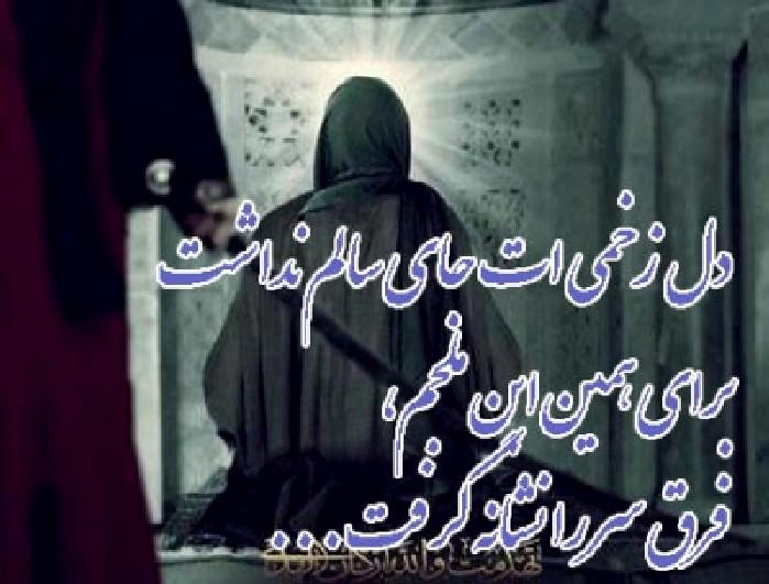 http://s8.picofile.com/file/8297678192/ali_zarbat_xordane_4.jpg