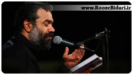 مداحی شب نوزدهم رمضان 96 محمود کریمی
