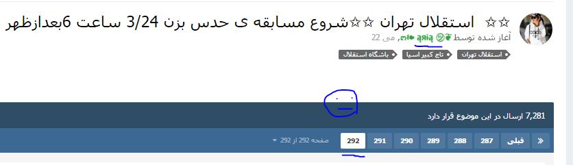 Capture_PNG%D8%A7%D8%B3%D8%AA%D9%82%D9%84%D8%A7%D9%84.PNG