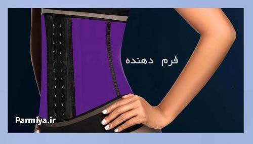 فروشگاه اینترنتی خرید گن ساعت شنی در 23 خرداد 96