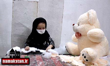 [عکس: Shortest_Iranian_girl_photos_5.jpg]