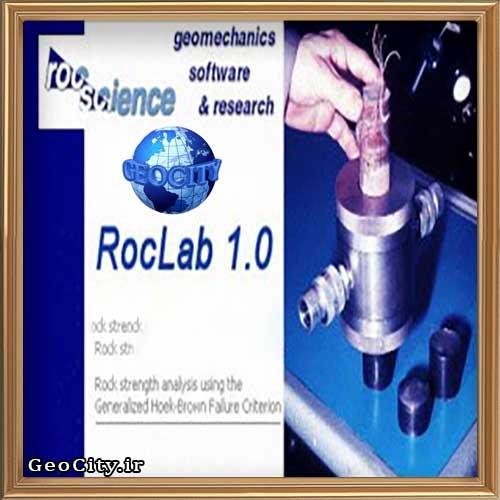 دانلود رایگان نرم افزار RocLab v1