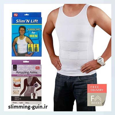 خرید اینترنتی گن یا شکم بند لاغری مردانه در سال جدید