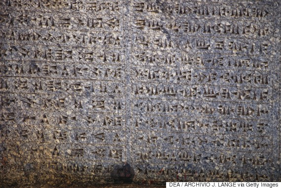 گنجنامه، کتیبه ای به خط میخی در ایران، مربوط به قرون 5 و 6 قبل از میلاد